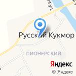 Русскокукморская средняя общеобразовательная школа на карте Йошкар-Олы