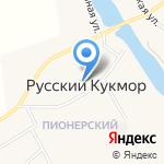 Русско-Кукморская амбулатория на карте Йошкар-Олы