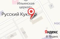 Схема проезда до компании Почтовое отделение в Русском Кукморе