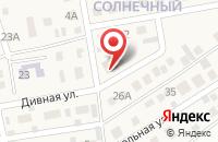 Схема проезда до компании Дюймовочка в Новоначаловском