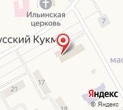 Собрание депутатов Русско-Кукморского сельского поселения