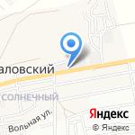 РусьАвто на карте Астрахани