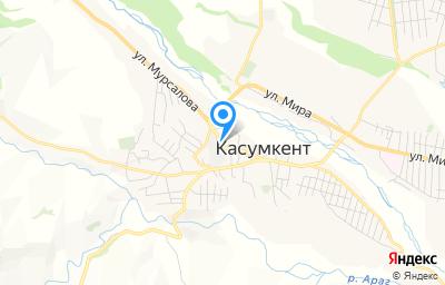 Местоположение на карте пункта техосмотра по адресу Респ Дагестан, с Касумкент, ул Мурсалова, зд 39А