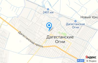 Местоположение на карте пункта техосмотра по адресу Респ Дагестан, г Дагестанские Огни, пр-кт Иосифа Виссарионовича Сталина, д 7Б