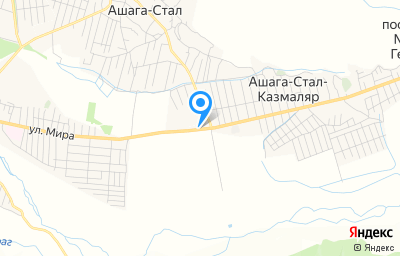 Местоположение на карте пункта техосмотра по адресу Респ Дагестан, Сулейман-Стальский р-н, с Ашага-Стал