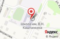 Схема проезда до компании Большеключищенская средняя общеобразовательная школа в Больших Ключищах