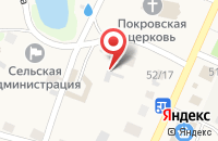 Схема проезда до компании РИЦ-Регион в Больших Ключищах