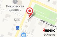 Схема проезда до компании Почтовое отделение в Больших Ключищах