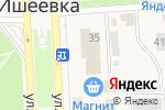 Схема проезда до компании Наташа в Ишеевке