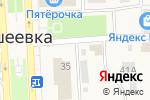 Схема проезда до компании Поволжский страховой альянс в Ишеевке