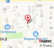 Управление Федеральной службы государственной регистрации кадастра и картографии по Ульяновскому району