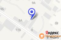 Схема проезда до компании БУИНСКАЯ МЕЖХОЗЯЙСТВЕННАЯ СТРОИТЕЛЬНАЯ ОРГАНИЗАЦИЯ в Буинске