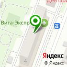 Местоположение компании JoyeShop