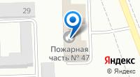 Компания Пч-47 1 офпс гу мчс россии по ульяновской области на карте