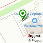 Местоположение компании Кит-Авто