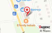 Схема проезда до компании MarketB в Ишеевке