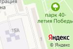 Схема проезда до компании Кадровый центр Ульяновской области, ОГКУ в Ишеевке