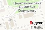 Схема проезда до компании Продовольственный магазин в Ишеевке