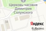 Схема проезда до компании Семицветик в Ишеевке