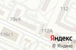 Схема проезда до компании Beerлога в Ульяновске