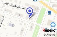 Схема проезда до компании КАРАВАН-ТАКСИ в Ульяновске