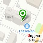 Местоположение компании ПРОСПЕКТ МЕБЕЛИ