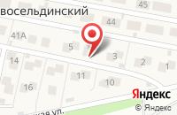 Схема проезда до компании Фиорд в Ульяновске