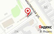 Автосервис На Промышленной в Ульяновске - Промышленная улица, 2б: услуги, отзывы, официальный сайт, карта проезда