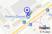 Схема проезда до компании КОЛХОЗНИК в Ульяновске