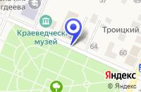 Схема проезда до компании БУИНСКИЙ ИСТОРИКО-КРАЕВЕДЧЕСКИЙ МУЗЕЙ в Буинске