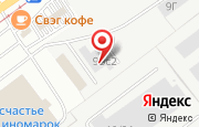 Автосервис Техцентр ИСКРА в Ульяновске - Московское шоссе, 9: услуги, отзывы, официальный сайт, карта проезда