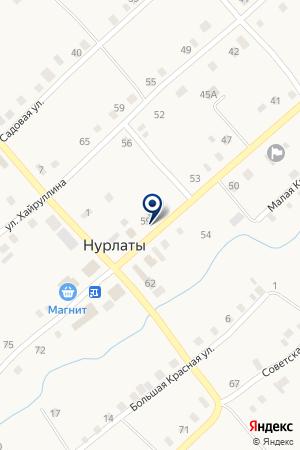ЗАВОЛЖСКАЯ СЕТЕВАЯ КОМПАНИЯ на карте Нурлата