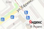 Схема проезда до компании Роспечать в Ульяновске