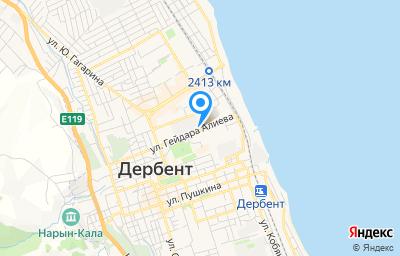 Местоположение на карте пункта техосмотра по адресу Респ Дагестан, г Дербент, ул Гейдара Алиева, д 11