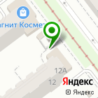 Местоположение компании ГрадСтройПроект
