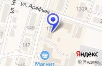 Схема проезда до компании НОТАРИУС ЮРОВСКАЯ И.В. в Буинске