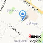 Дантист на карте Ульяновска