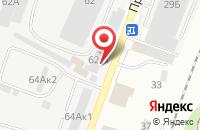 Схема проезда до компании Орион-Сервис в Ульяновске