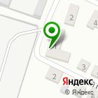 Местоположение компании Прохлада-Авто