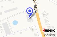 Схема проезда до компании КОТЕЛЬНИЧСКОЕ ДОРОЖНО-ЭКСПЛУАТАЦИОННОЕ ПРЕДПРИЯТИЕ № 2 в Котельниче