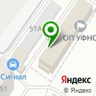Местоположение компании Аналитика