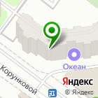 Местоположение компании DRIVE