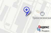 Схема проезда до компании СИНИЕ ВОДЫ в Ульяновске