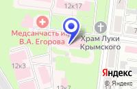 Схема проезда до компании ЦЕНТРАЛЬНАЯ КЛИНИЧЕСКАЯ МЕДИКО-САНИТАРНАЯ ЧАСТЬ КАРДИОЛОГИЧЕСКОЕ ОТДЕЛЕНИЕ в Ульяновске
