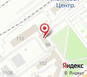 Управление Федеральной почтовой связи Ульяновской области