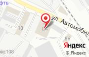 Автосервис Тех Центр Автомобилист в Ульяновске - улица Автомобилистов, 8А: услуги, отзывы, официальный сайт, карта проезда