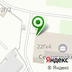 Местоположение компании Магазин строительных инструментов