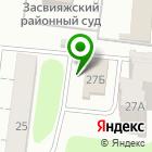 Местоположение компании ПаритетЪ