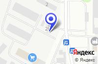 Схема проезда до компании ПРОИЗВОДСТВЕННАЯ ФИРМА СИМБИРСК-МЕТАЛЛ в Ульяновске