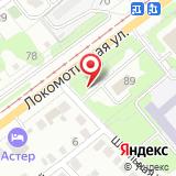 Управление пенсионного фонда РФ в Железнодорожном районе